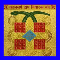 kaal sarp dosh yantra, kaal sarp dosh yantr, kaal sarp dosh yantras, buy kaal sarp dosh yantra, buy orignal kaal sarp dosha yantra, mantra healed kaal sarp dosh yantra, kaal sarp dosha yantra for rahu ketu, life risk, mental disturbance, remedies for loan, kaal sarp dosh puja yantra, kaal sarp dosh for sickness, kanak dhara for illness, kal sarp dosham yantra, buy kaal sarp dosh yantra from shani mandir, grah dosha yantras, guru rajneesh rishi