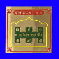 vashikaran yantra, vashikaran yantr, vashikaran yantras, buy vashikaran yantra, buy orignal vashikaran yantra, mantra healed vashikaran yantra, vashikaran yantra for attraction, love yantra, how to get love sucess, remedies for love birds, love attraction yantr, yantra for all types love mates, yantra for attraction , love birds yantra, buy love growth yantra, lord shani dev, all types yantras, guru rajneesh rishi