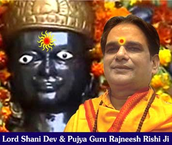 astrology, best astrologer, celebrity astrologer, astrology services, astrologers, Indian vedic astrology, Shanidev, Shani Peeth Temple, spiritual guru, famous astrologer, Guru Rajneesh Rishi Ji, gurumaa rokmani, swami raj rishi, swami prince rishi