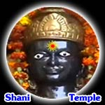 shani mantra, shani mantra mp3, shani beej mantra, shani maha mantra, shani gayatri mantra, shani mantra in sanskrit, vedic mantra, shani mantras, lord shani mantra, vedic mantras, shani beej mantra mp3, shani dev mantra mp3, veda mantras, shani mantras puja mp3, free shani mantra download,  shani graha mantra, shani mantra in hindi, shani mantra download, shani mantra hindi, shani mantr