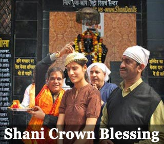 guru dev blessing, guru ji blessings, blessings of guru rajneesh, blessings by guru rajneesh rishi, guru blessings, guru blessing, guruji blessings, guru dev blessing, astrloger rajneesh rishi, astrologer rajneesh, astrology of guru rajneesh rishi, astrologer guru rajneesh in delhi, world famous astrologer rajneesh rishi, horoscope readers, janam kundli readers, mantra healing by rajneesh rishi, healer rajneesh, horoscope reading by rajneesh rishi, janam kundli reading by rajneesh rishi, remedies for all astrological problemsby rajneesh guru, janam patri reading by rajneesh rishi, birth chart reading by rajneesh rishi, remedies by rajneesh rishi, remedies of rajneesh baba, sickness remedies rajneesh rishi baba, prolong sickness relief by baba rajneesh, illness and baba rajneesh rishi, cancer and rajneesh rishi, shani devotee rajneesh rishi, shani baba rajneesh rishi pundit rajneesh rishi, shani dham of rajneesh rishi, shani temple of rajneesh rishi, shani mandir of guru rajneesh, rajneesh rishi delhi india, shani mandir wale guru rajneesh, famous shani temple, rajneesh rishi in delhi india