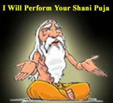 Shani Puja Sade Sati Mantra